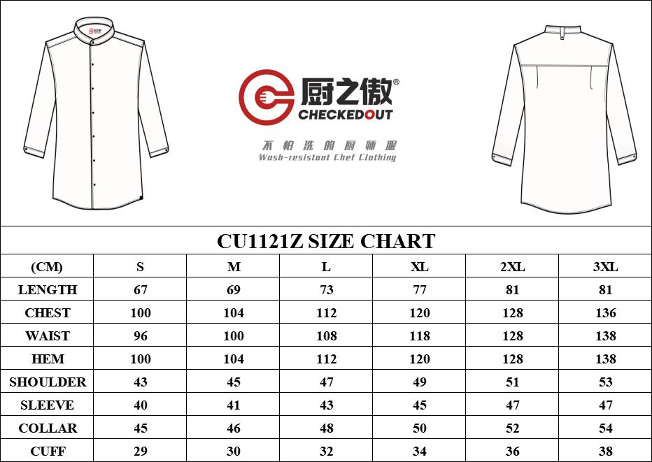 CU1121Z SIZE CHART